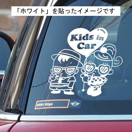 hihi_sticker_kids-in-car-black