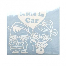 hihi_sticker_kids-in-car-white