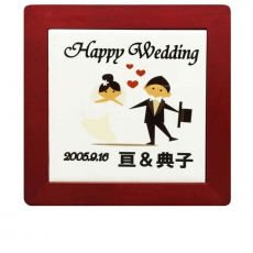 naire_other_wedding