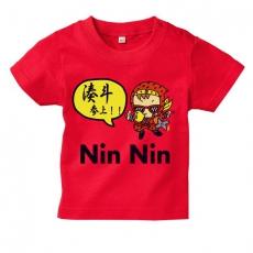 naire_t-syatu_ninja